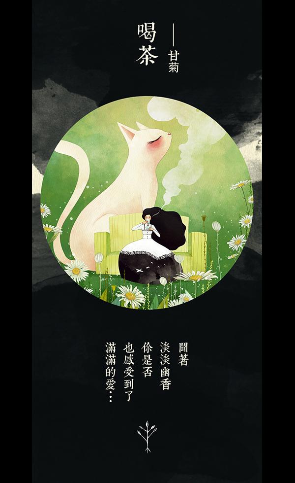 茶叶外包装设计案例集锦图9