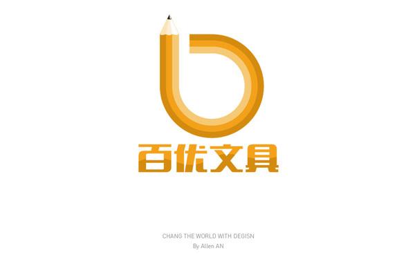 百优文具logo设计方案