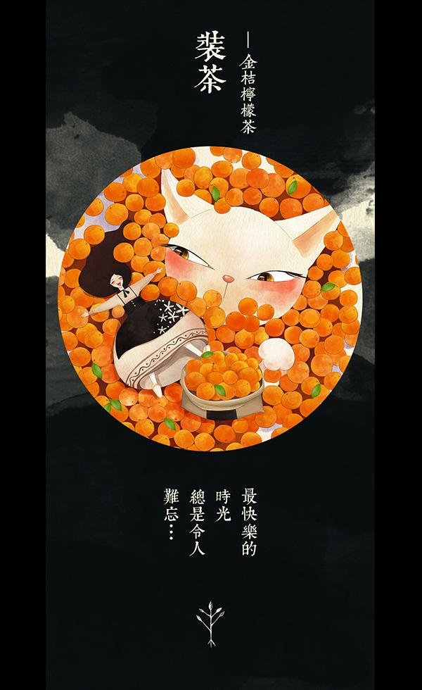 茶叶外包装设计案例集锦图5