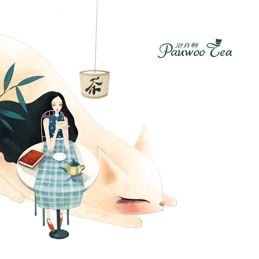 茶叶外包装设计案例集锦图12