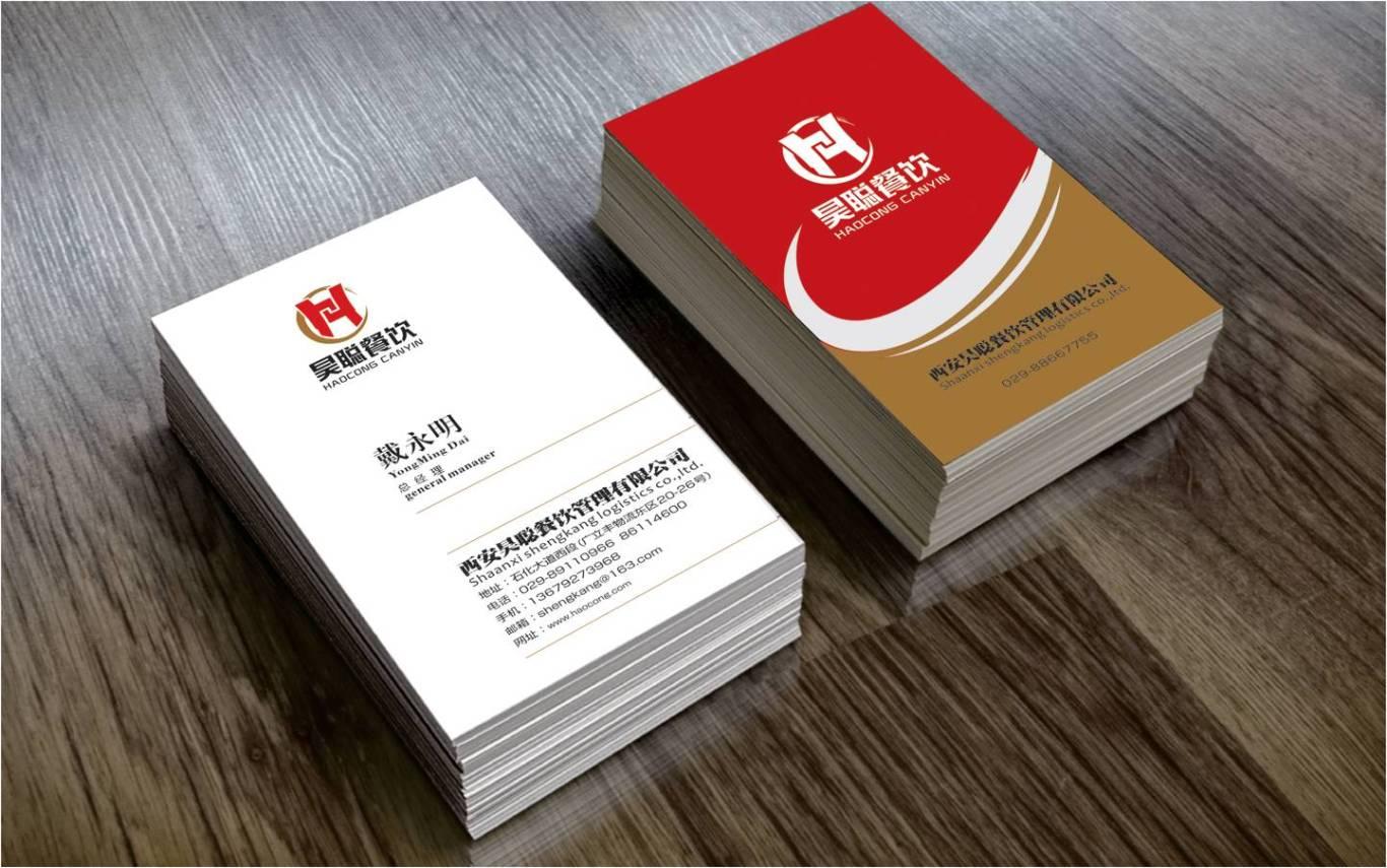 陕西昊聪餐饮管理有限公司标志设计图3