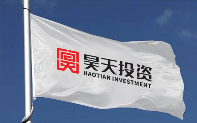 陕西昊天投资发展有限公司标志设计图3