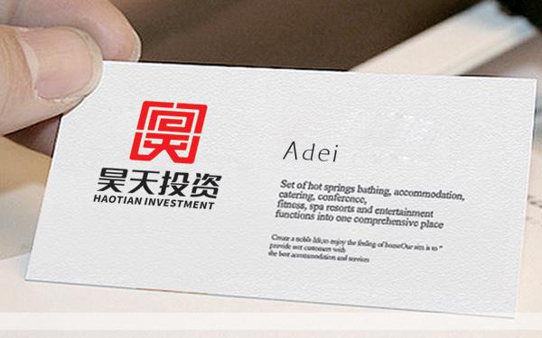 陕西昊天投资发展有限公司标志设计