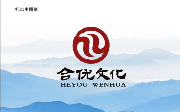 陕西合优文化传媒有限公司标志设计