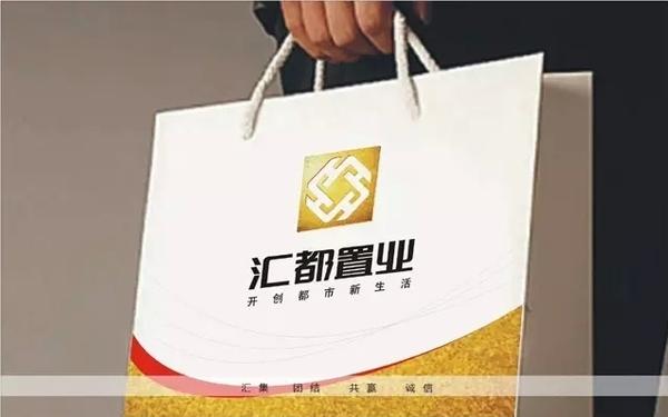 陕西汇都置业有限公司标志VI设计