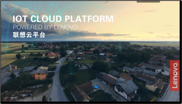 联想云平台宣传视频图0