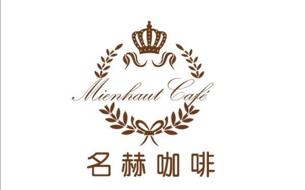 咖啡馆命名