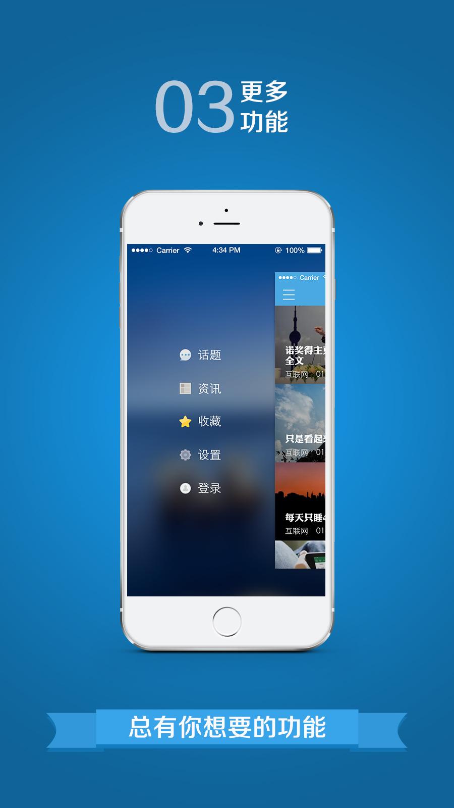 职业笔记App创意设计图2
