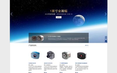 福州鑫图光电有限公司