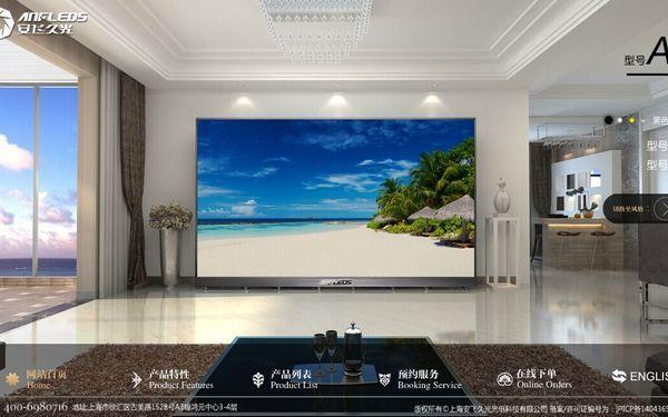 安飞电视产品站
