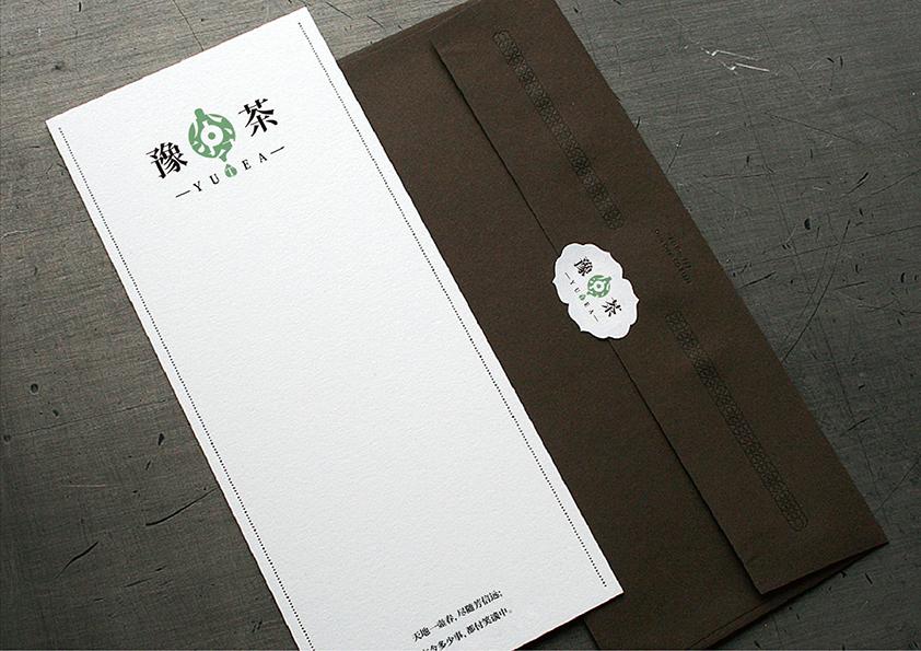 YUTEA豫茶品牌形象设计图2