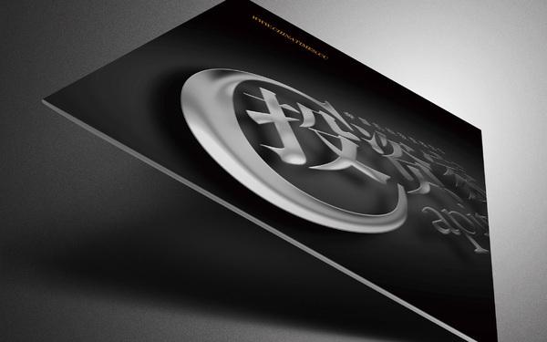 中国投资家杂志企业宣传画册设计