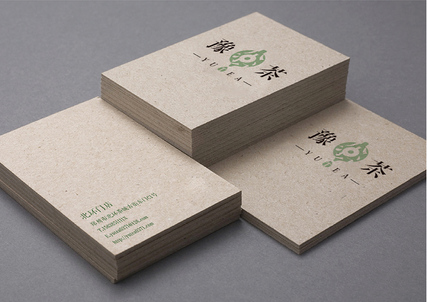 YUTEA豫茶品牌形象设计图5
