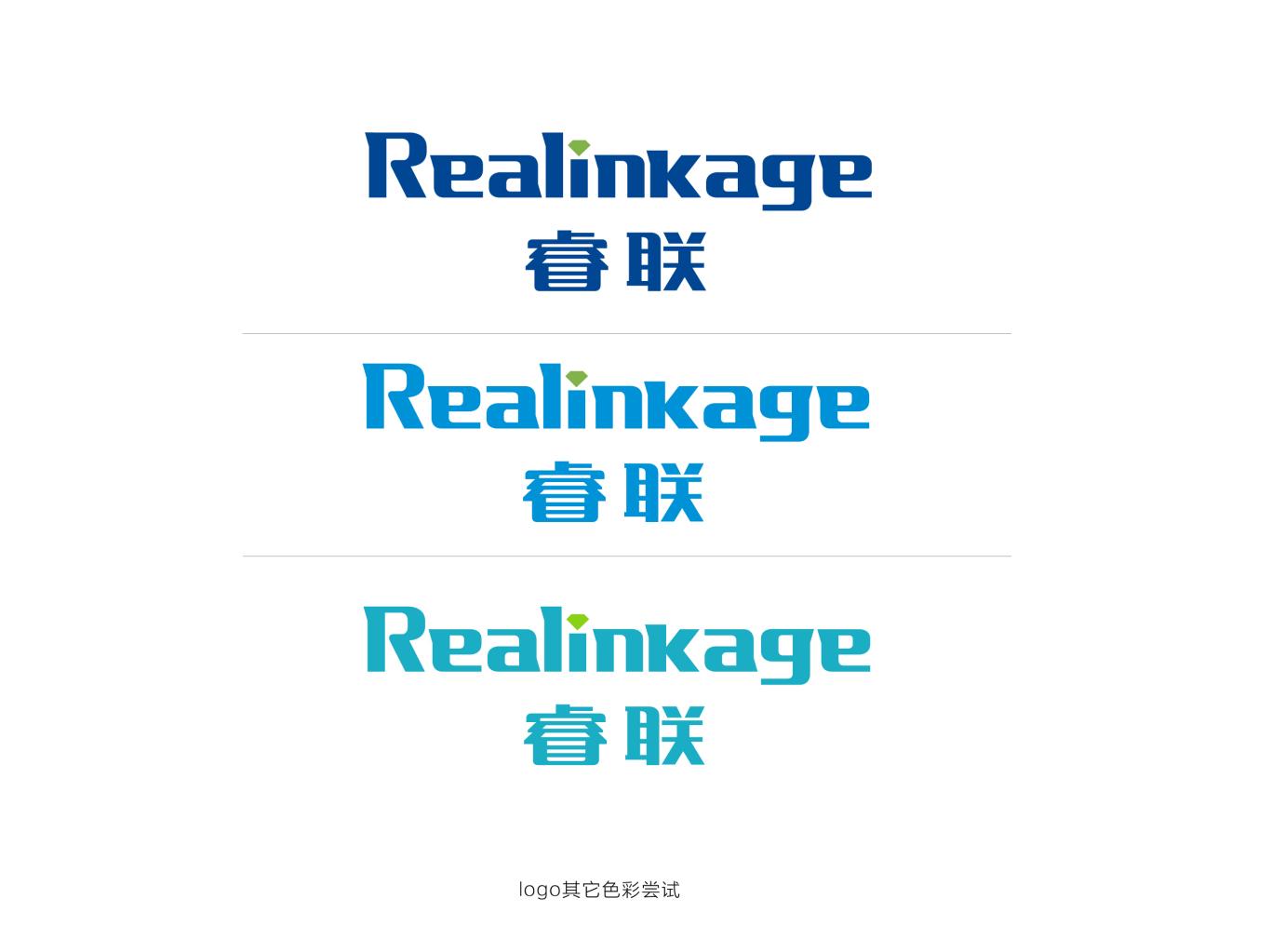 科技公司 logo设计 vi设计图6
