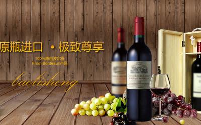 北京明大德润国际酒业有限公司