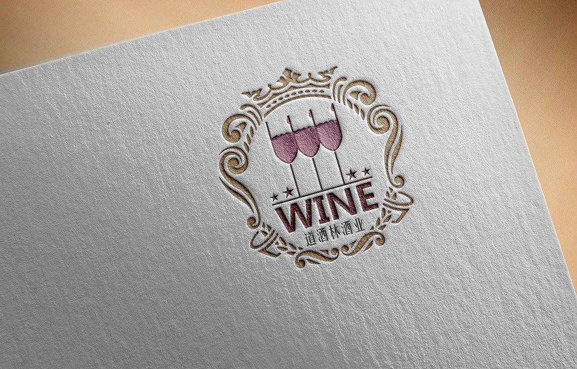 道酒林酒业品牌设计图2