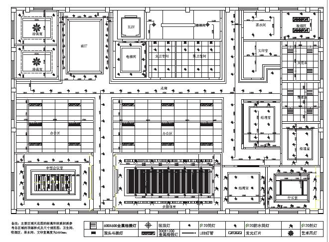 烟台银行营业网点及行政办公空间的空间识别系统图19