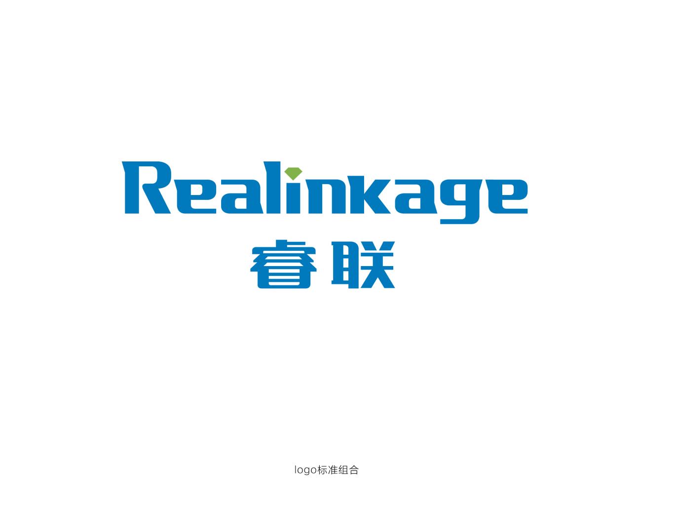 科技公司 logo设计 vi设计图3
