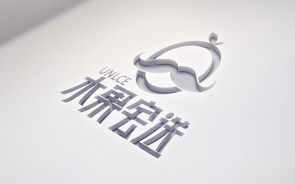 水果宅送Logo设计