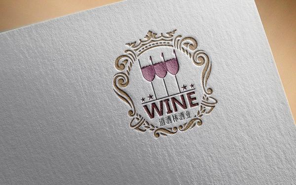 道酒林酒业品牌设计