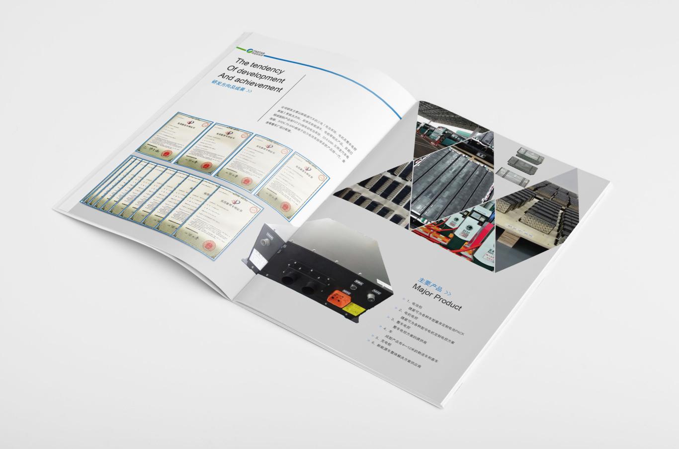 捷星产品画册设计图2