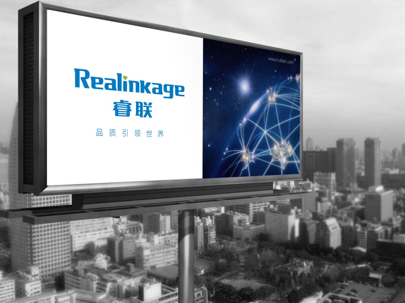 科技公司 logo设计 vi设计图12