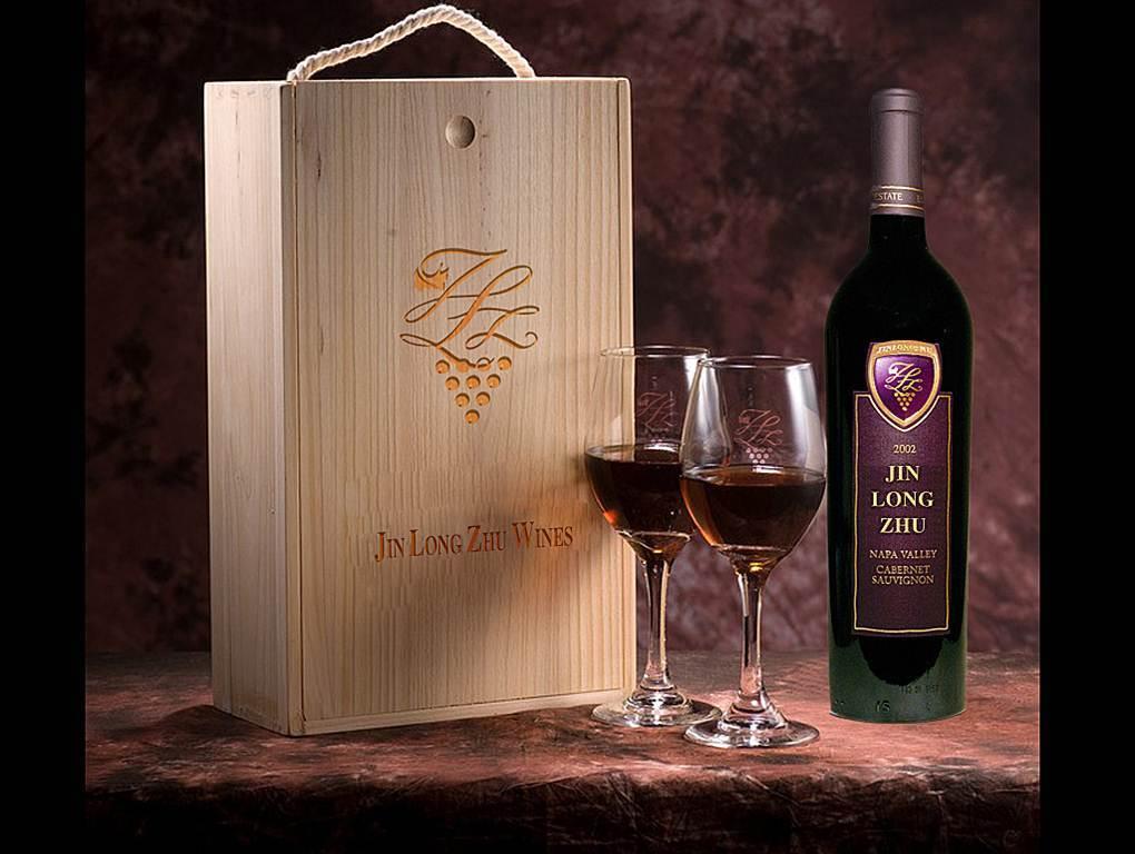 金龙珠葡萄酒LOGO图3