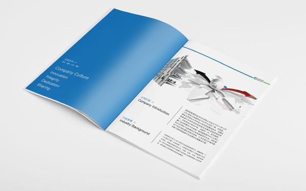 捷星产品画册设计