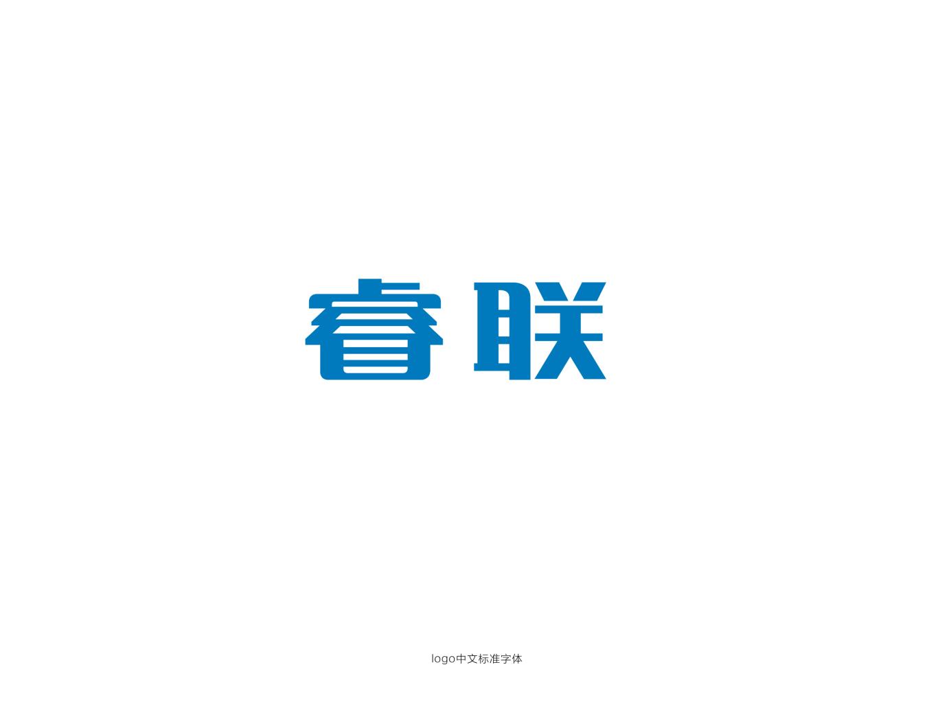 科技公司 logo设计 vi设计图1