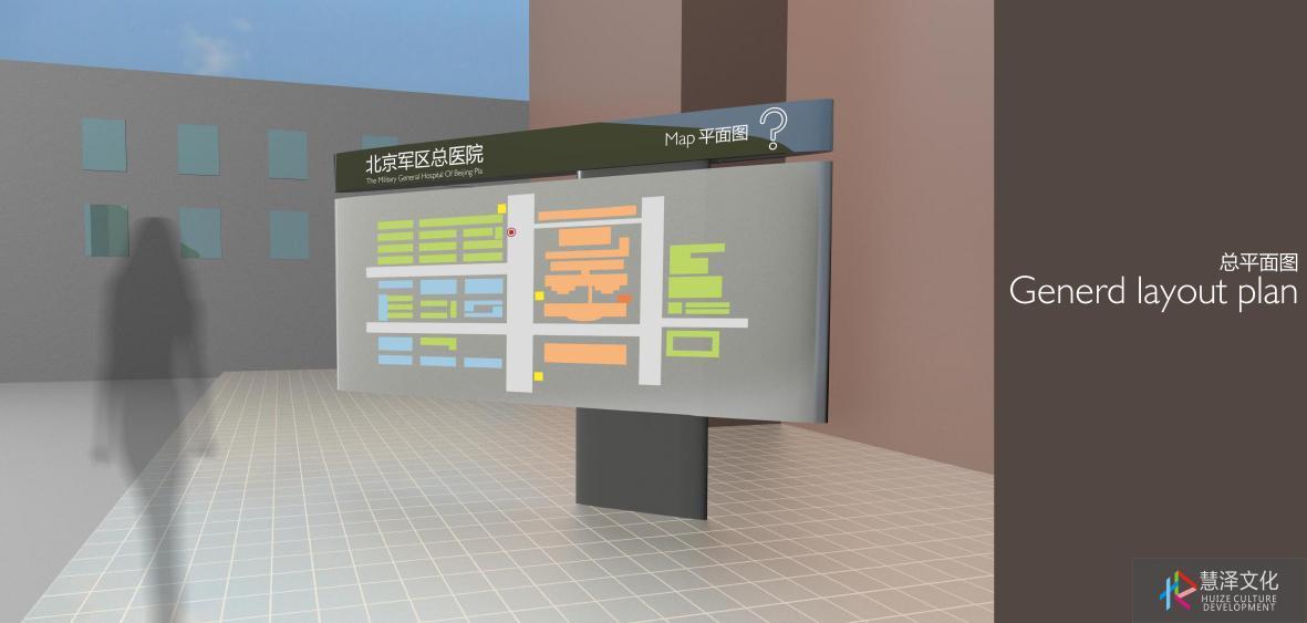 军区总院标识概念设计图3