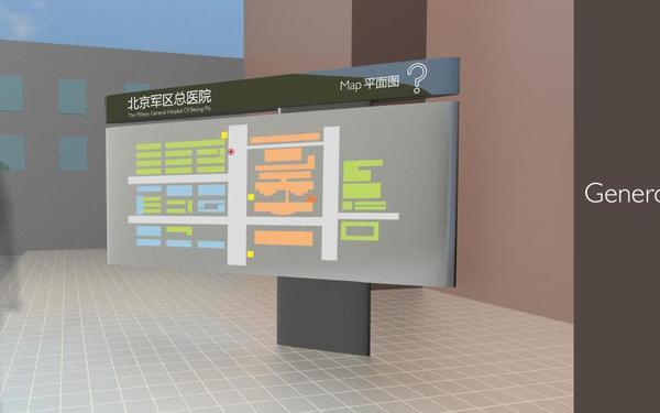 军区总院标识概念设计