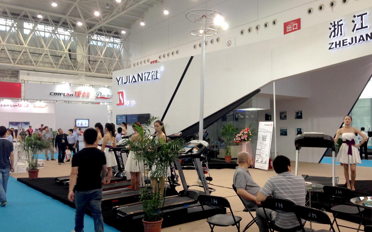 顶康--2014武汉体博会设计施工方案图5