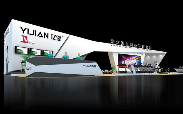 顶康--2014武汉体博会设计施工方案