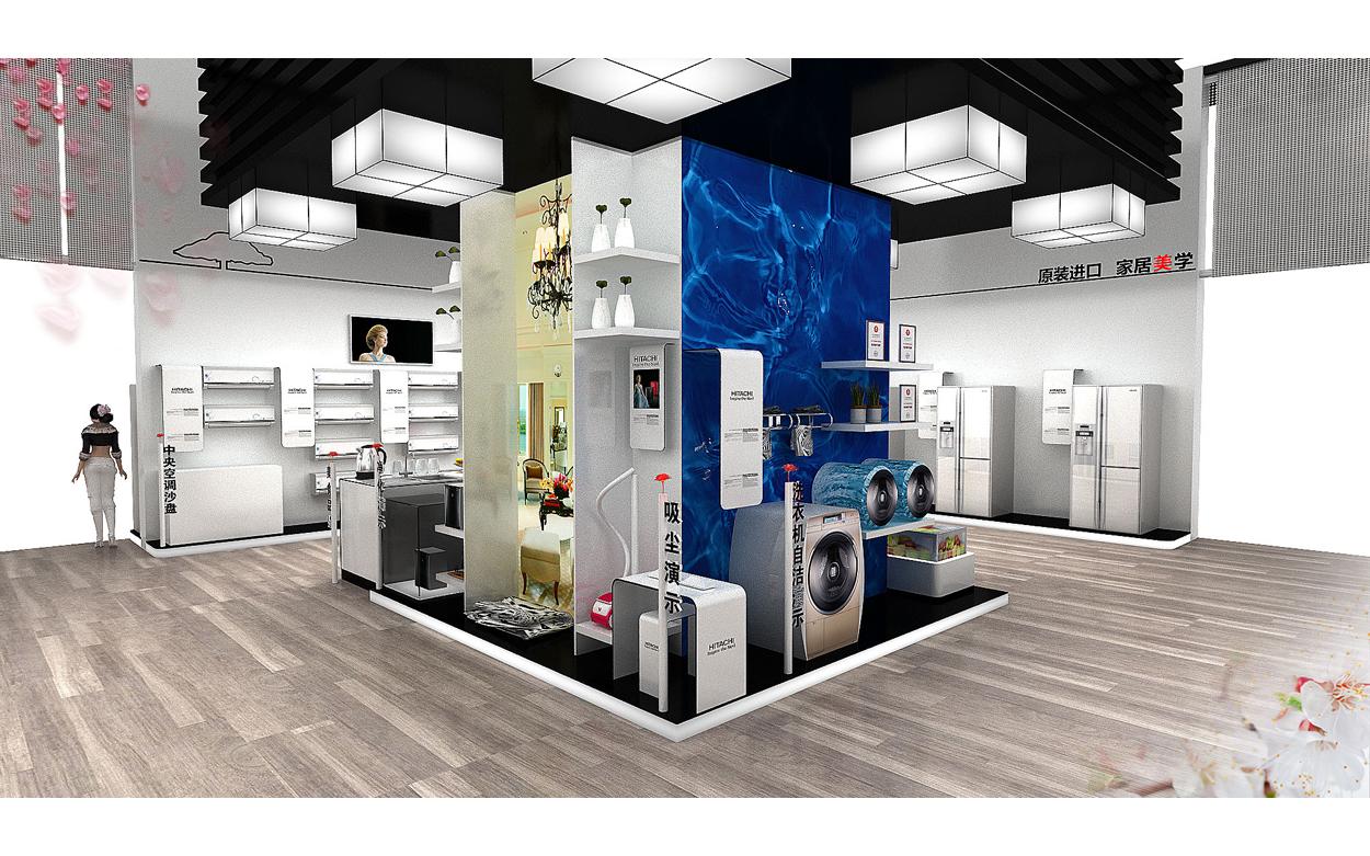 日立--2014年家电博览会设计施工方案图4