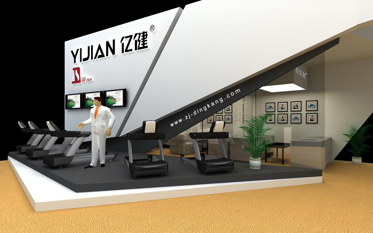 顶康--2014武汉体博会设计施工方案图3