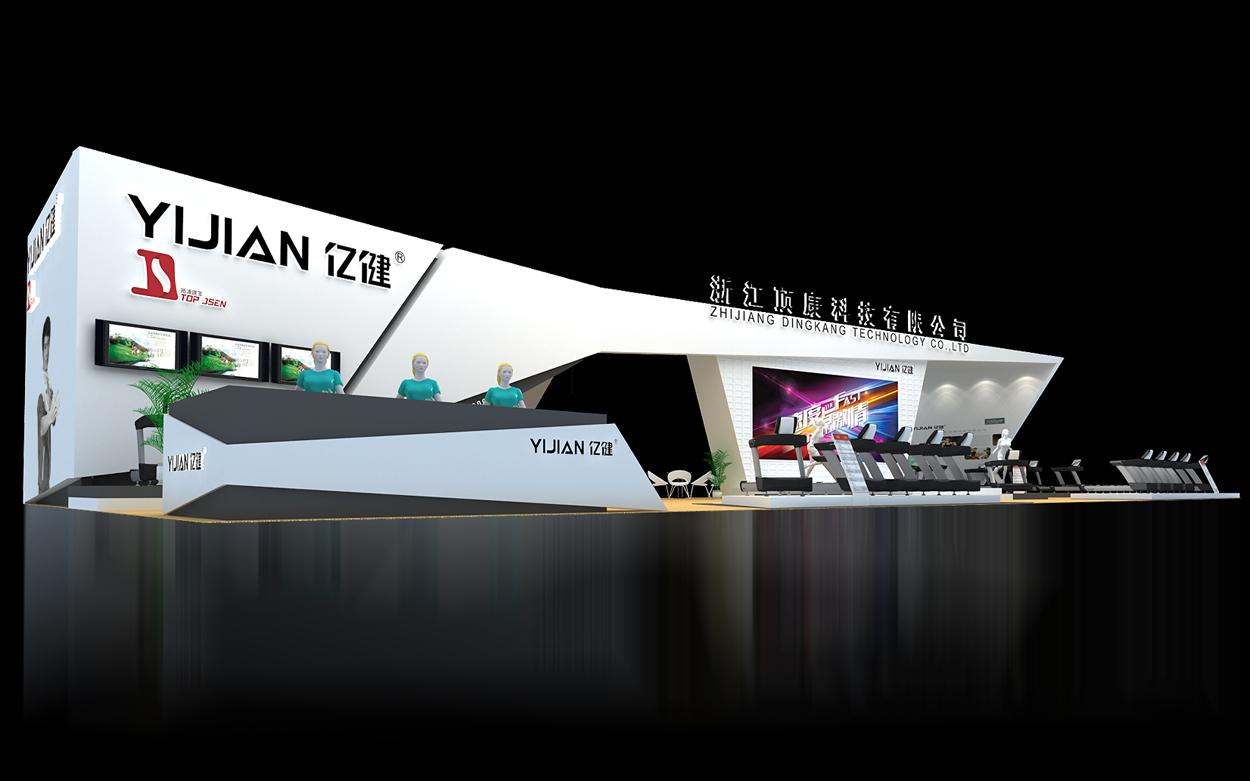 顶康--2014武汉体博会设计施工方案图0