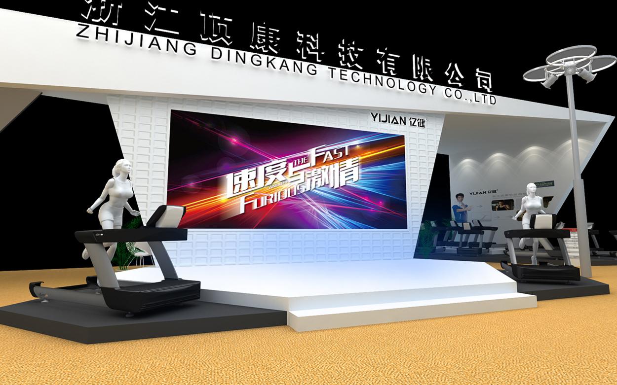 顶康--2014武汉体博会设计施工方案图2