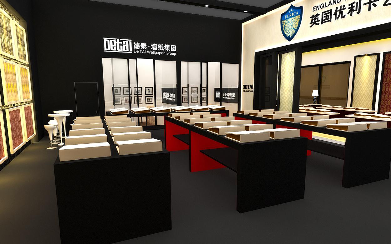 德泰--2014上海壁纸展设计方案图3