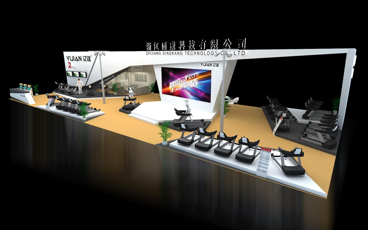 顶康--2014武汉体博会设计施工方案图1