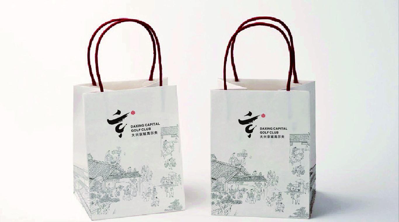 北京大兴京城高尔夫俱乐部LOGO设计图10