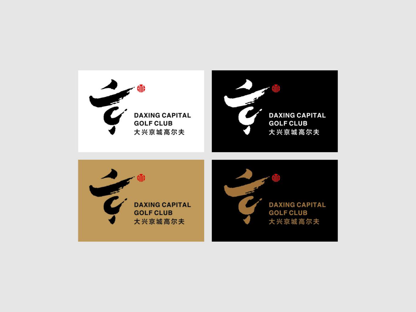 北京大兴京城高尔夫俱乐部LOGO设计图6