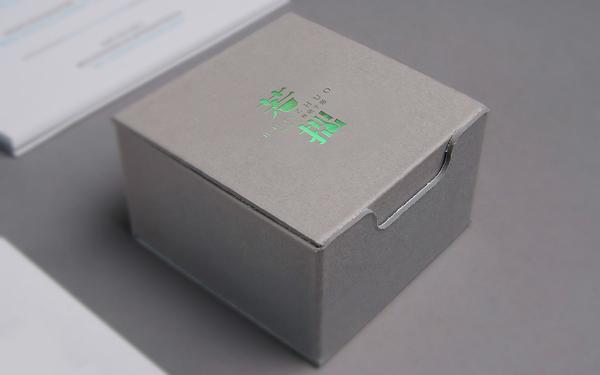 杭州若拙文化艺术有限公司LogoVIS设计
