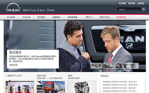 曼中国官网