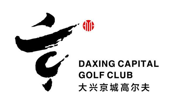 北京大兴京城高尔夫俱乐部LOGO设计
