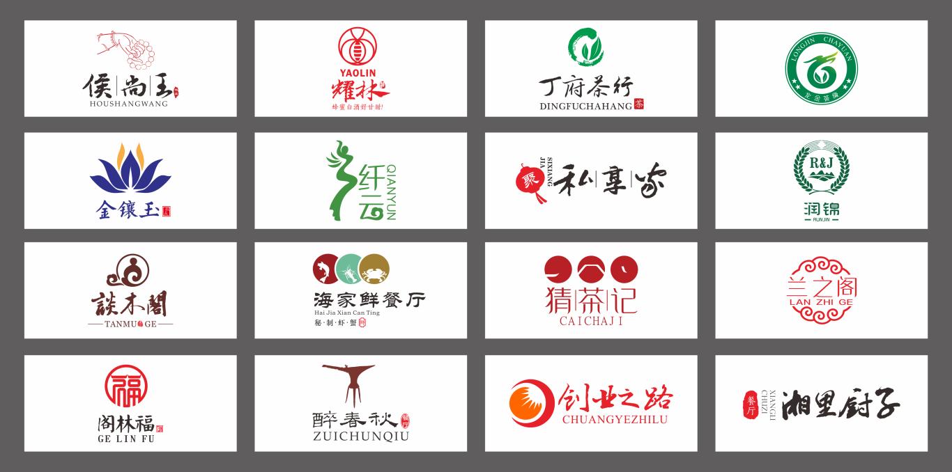 飞凡LOGO字体设计作品集图12