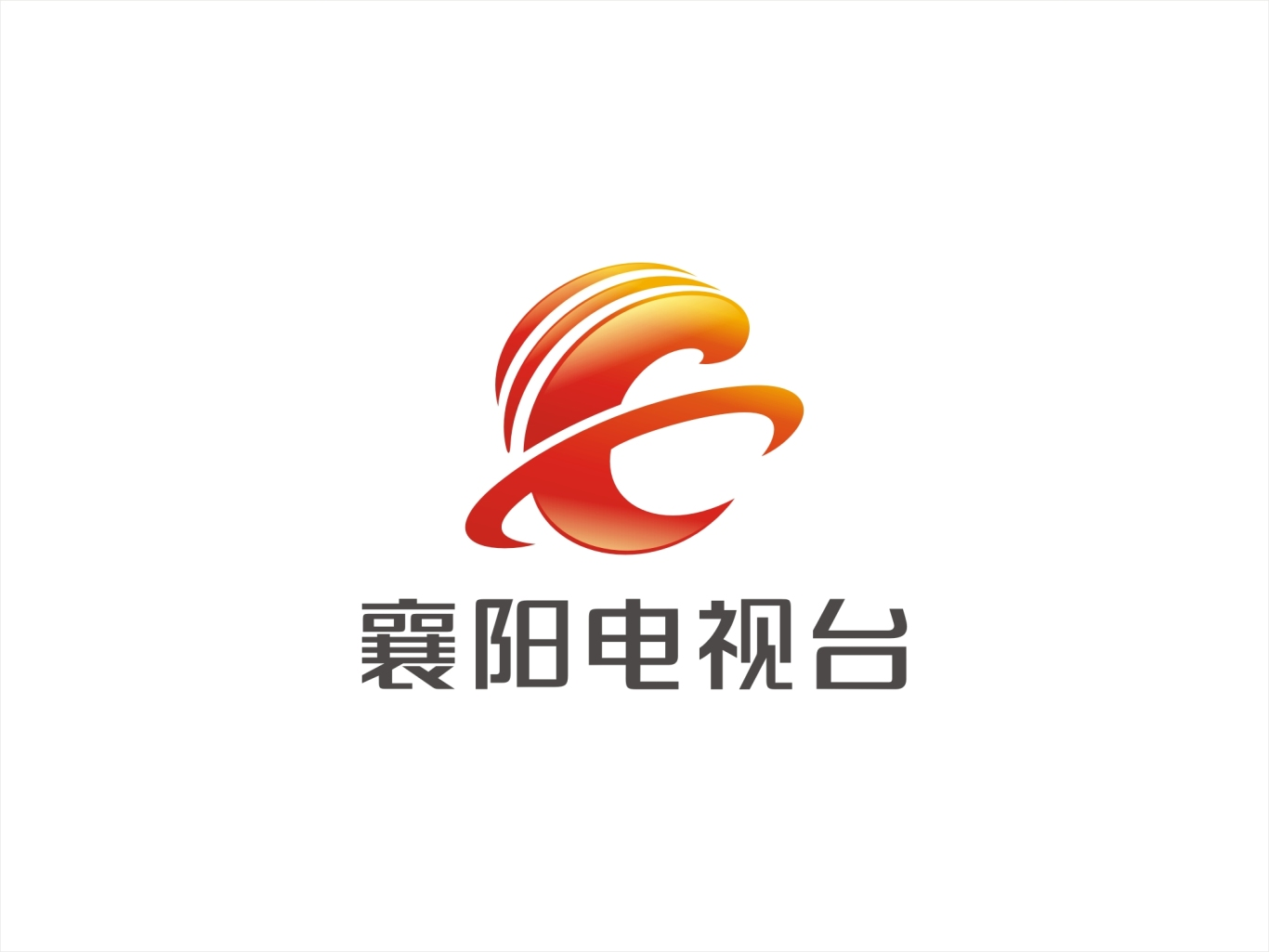 襄阳广播电视台台标设计图0