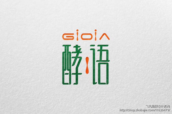 飞凡LOGO字体设计作品集图8