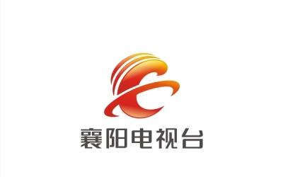 襄阳广播电视台台标设计