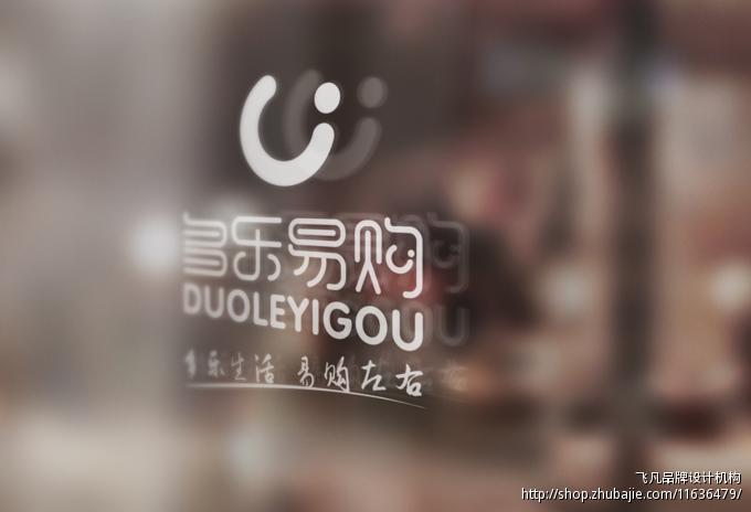 飞凡LOGO字体设计作品集图2