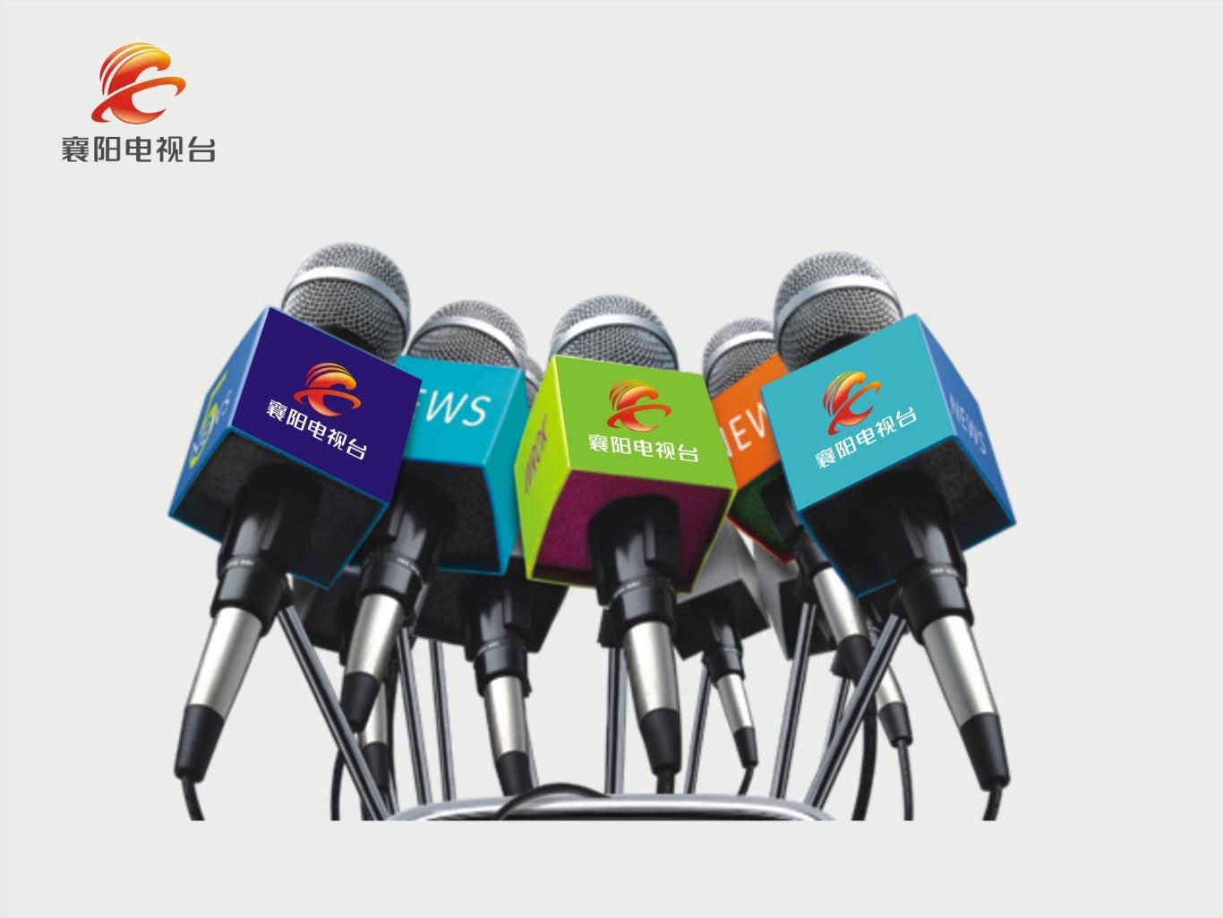 襄阳广播电视台台标设计图2